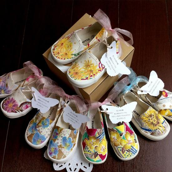 子ども靴02